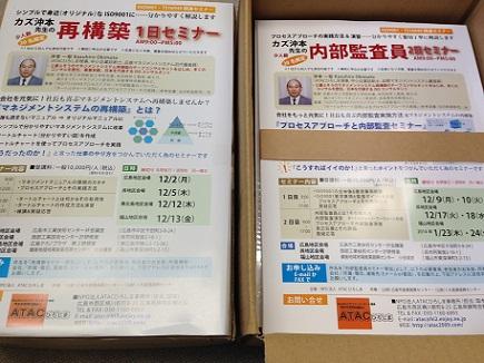 11012013SeminarRFS1.jpg
