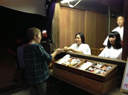 9222013神田神社S2