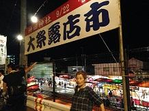 9222013神田神社SS7