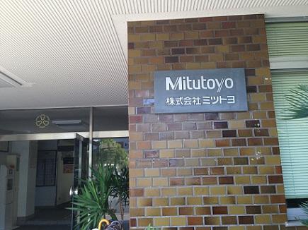 9102013ミツトヨS1