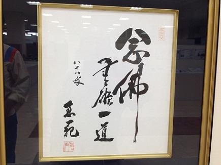 9102013ミツトヨS2