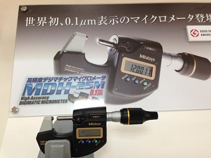 9102013ミツトヨS4