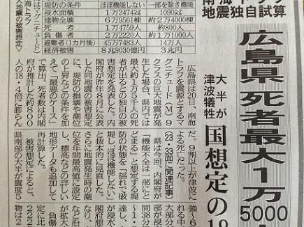 9212013中国新聞S1