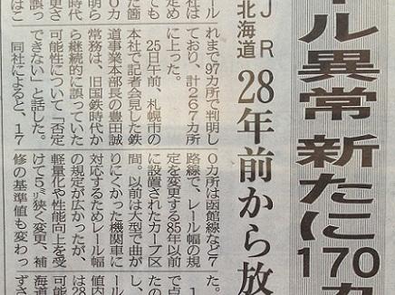 9262013中国新聞S3
