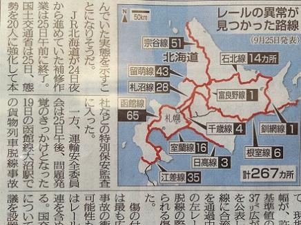 9262013中国新聞S4