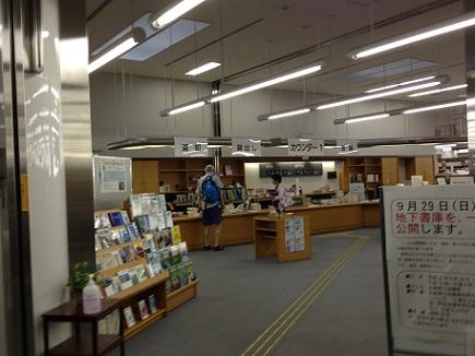 9242013県立図書館S