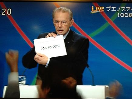 9082013TV東京オリンピックS1