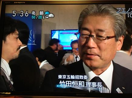 9082013TV東京オリンピックS2