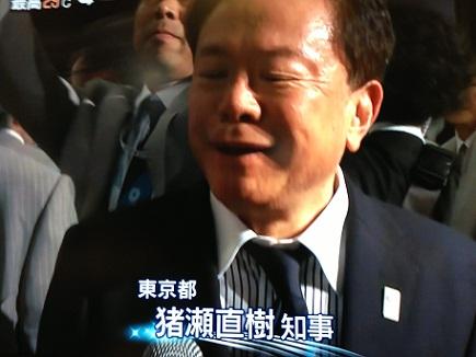9082013TV東京オリンピックS3