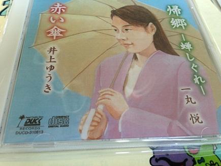 9292013井上CDS
