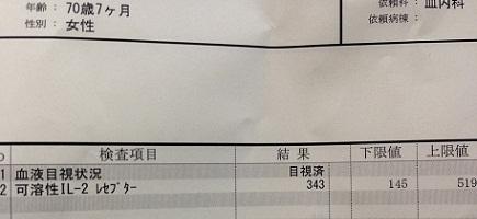 10012013国立呉S5