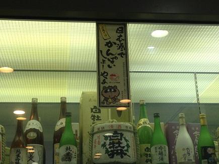10042013東広島商工会議所S2