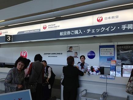 10072013京子東京へS4