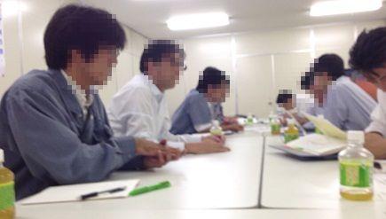 10092013CK社監査立会SM2