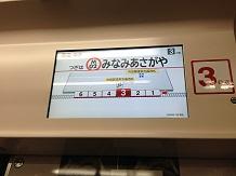 10172013東京SS10