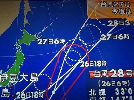 10262013天気予報S