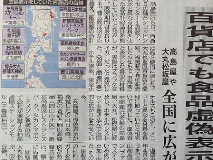 11062013中国新聞S1