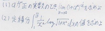kyoudai201211.jpg