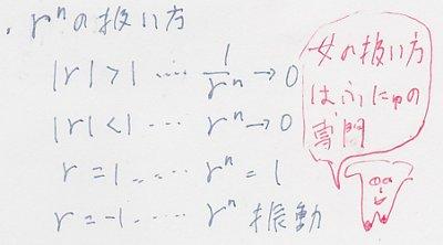 kyoudai201212.jpg