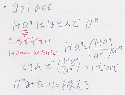 kyoudai201213.jpg