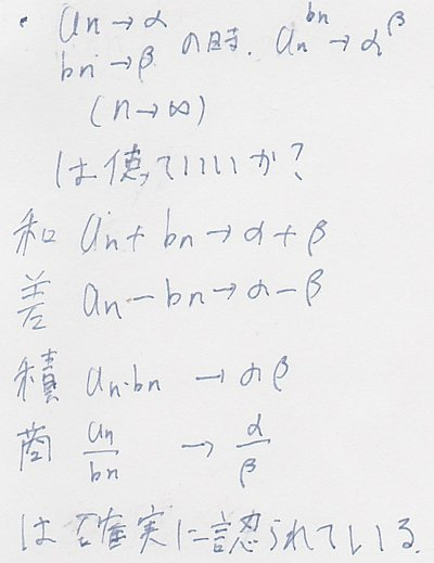 kyoudai201214.jpg