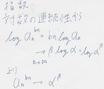 kyoudai201215.jpg