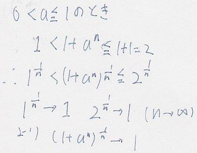 kyoudai201217.jpg