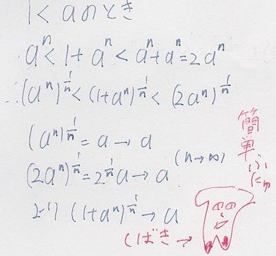 kyoudai201218.jpg