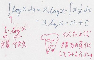kyoudai201219.jpg