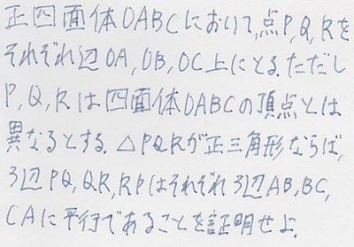 kyoudai201221.jpg