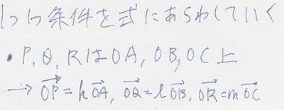 kyoudai201222.jpg