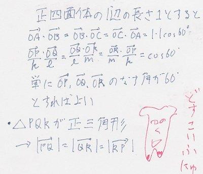 kyoudai201224.jpg