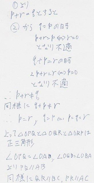 kyoudai201226.jpg