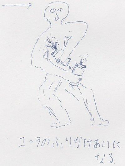 toudai2012bu13.jpg