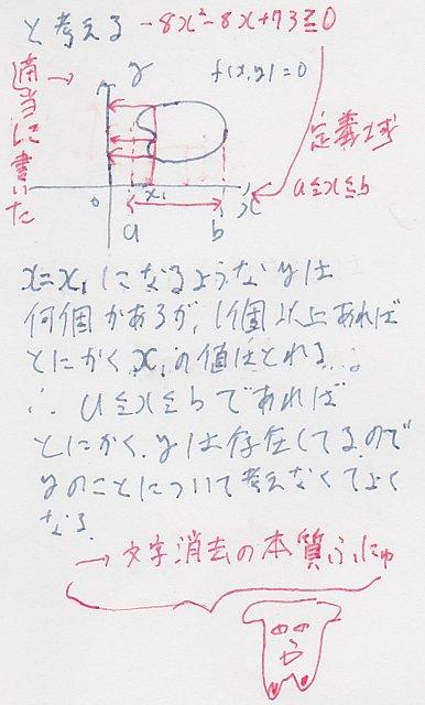 toudai2012bu18.jpg