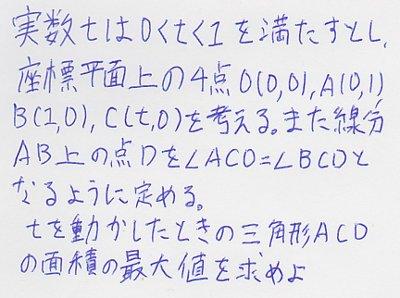 toudai2012bu22.jpg