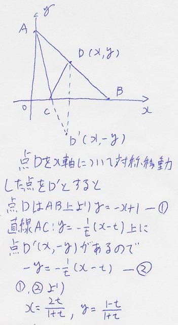 toudai2012bu24.jpg