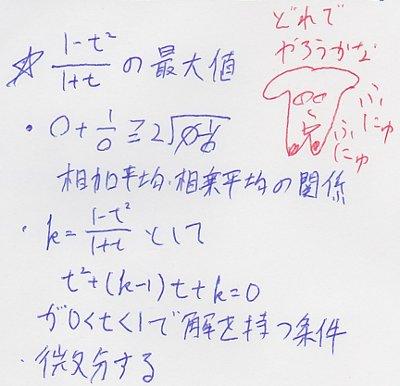 toudai2012bu27.jpg