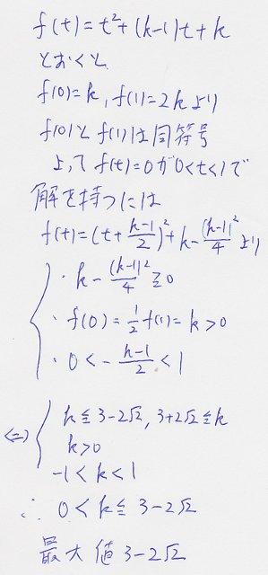 toudai2012bu28.jpg