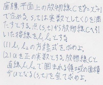 toudai2012bu41.jpg