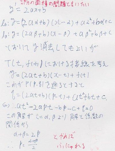toudai2012bu43.jpg