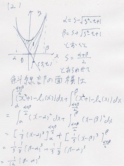 toudai2012bu46.jpg