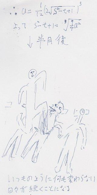 toudai2012bu47.jpg