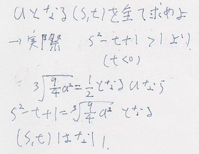 toudai2012bu48.jpg