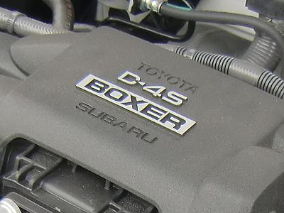 スバルがエンジンを開発したことでトヨタ車なのにスバルの文字が