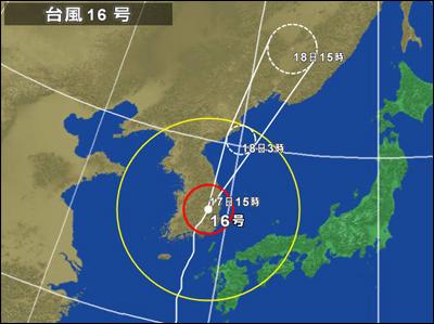 台風16号の進路を記した天気図