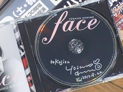 CDに頂いた木住野佳子さんのサイン