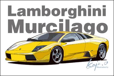 ランボルギーニムルシエラゴでデザイン