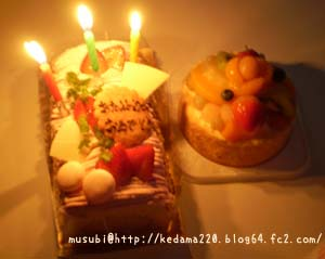 20120928-HAPPY BIRTHDAY