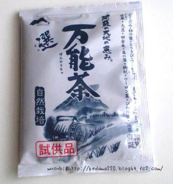 20121007-1万能茶